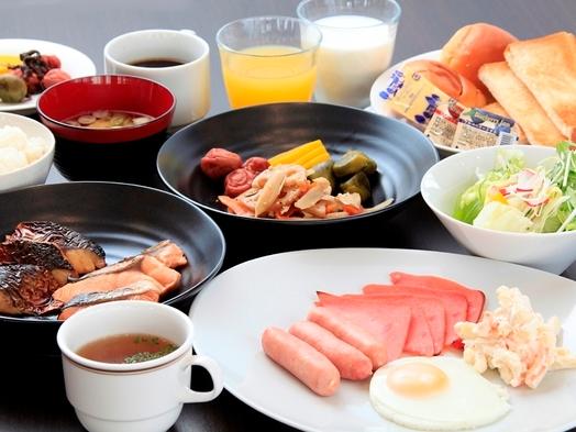 【あみプレミアム・アウトレットご利用者様に♪】ご優待プラン(朝食付き)