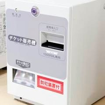 【プラン用:有料テレビカード】