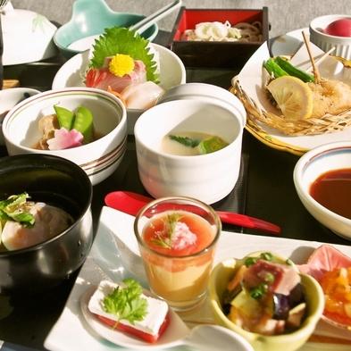 【当館おすすめ】こだわりの和洋折衷懐石膳とつるつる素肌の湯を満喫〜朝食は和食・洋食お好きな方を選択!