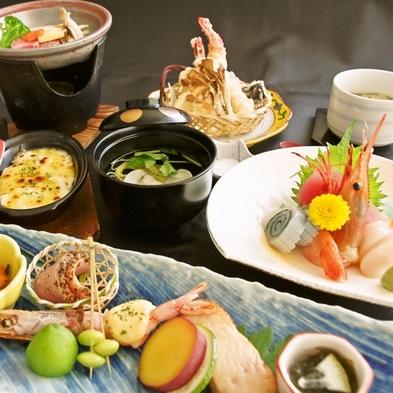 【お料理グレードアップ】地の食材を存分に活かした贅沢な懐石膳を舌鼓!朝食は和食・洋食どちらか選択