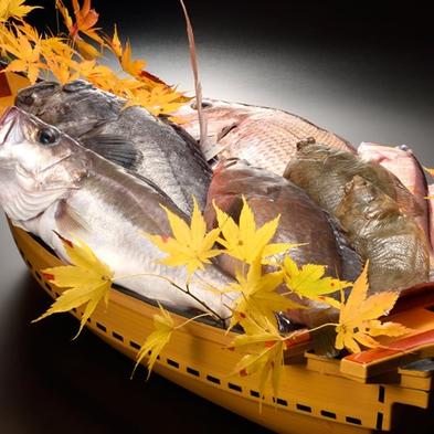 【スタンダード】鮮魚商 海の幸満載!湯の瀬基本プラン