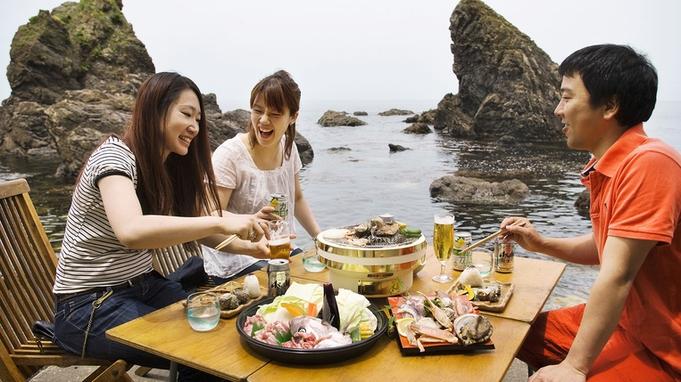 【夏休み】毎年大好評★お昼は目の前の渚でBBQ★1泊3食付★海水浴&釣り&BBQで夏休み満喫♪