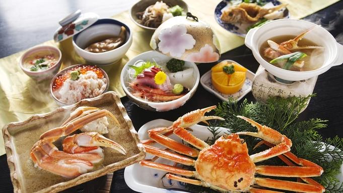 ■活きかに3杯のフルコース■丼ぶり、焼きガニ、刺身、茹で…心いくまで蟹を味わおう!