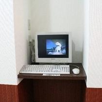 フロント前インターネットコーナーは無料でご利用頂けます。