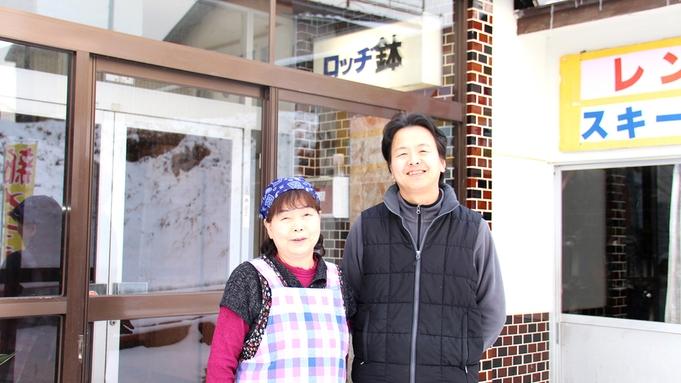 【冬季限定】山里の恵み◆ロッヂ鉢特製◆ぼたん鍋プラン☆彡