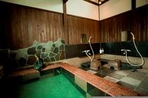 湯端の湯浴槽3