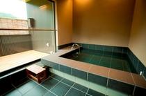 ホタルの湯浴槽1