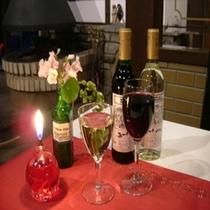 カップルプラン&記念日プランでお出しするハーフワイン
