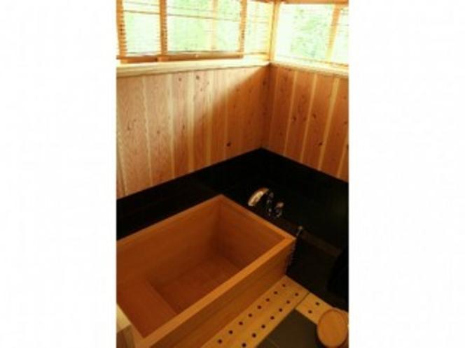 風呂(浴槽・縦)