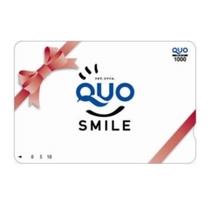 QUOカード1000円付きプラン販売中! ネットのお客様限定です