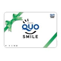 QUOカード2000円付きプラン販売中! ネットのお客様限定です