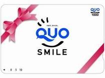 QUOカード1000円分付きプラン♪出張のベストパートナー♪