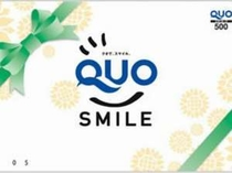 QUOカード500円分付きプラン♪出張のベストパートナー♪