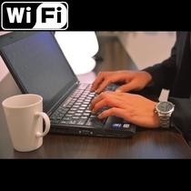 Wi-Fi完備でビジネスでも安心♪