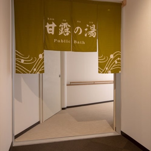 【大浴場入口】当館自慢の温泉をゆっくりお愉しみ下さい♪