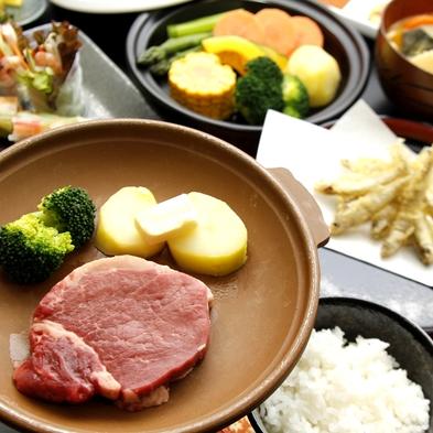 ☆ファミリー大歓迎☆牛ステーキ付♪野菜たっぷりのほっこり料理[1泊2食付]