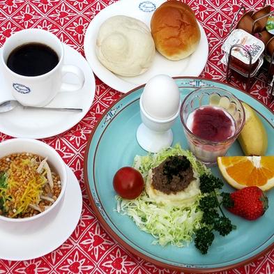 食べるスープ『鶏飯』で元気な朝のはじまりを♪<1泊朝食付き>