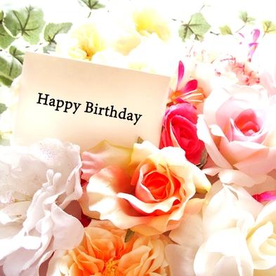 【アニバーサリー】伊豆牛ステーキとケーキ付き、大切な人との記念日、お誕生日に。【楽天限定】
