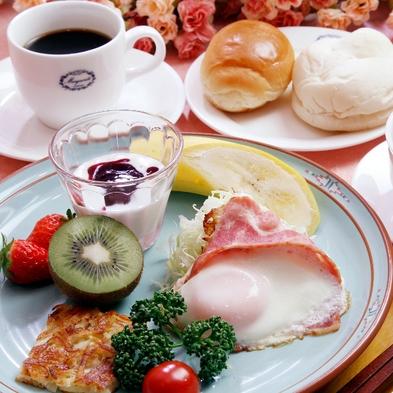 【直前割】お得に泊まろう!伊豆牛ステーキと金目西京焼きと食べるスープ鶏飯スタンダード【楽天限定】