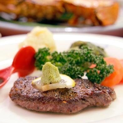 【シルクスイートの焼き芋体験☆】伊豆牛ステーキと金目西京焼きと食べるスープ鶏飯(1泊2食)楽天限定