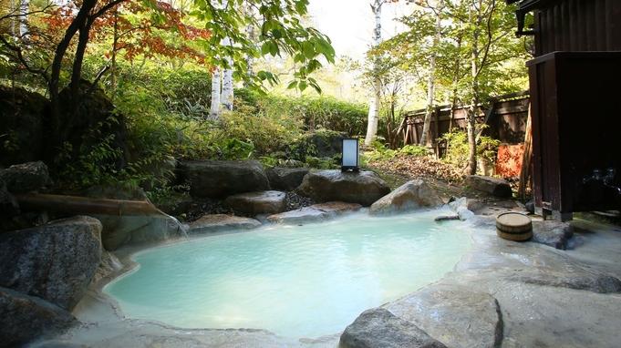 【楽天スーパーSALE】10%OFF!貸切露天風呂無料!白樺林に囲まれた癒しの宿♪旬彩創作和食
