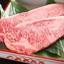 上質な香りと味の信州牛「牛ステーキ」