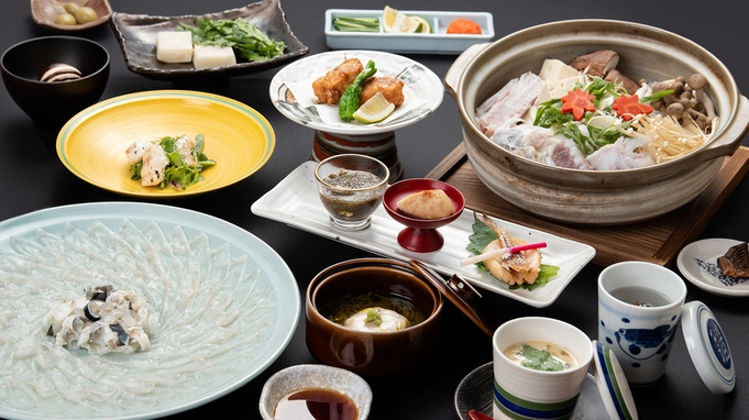【秋冬旅セール】<ふくフルコース>本場下関の味覚!季節限定の贅沢ふぐ料理