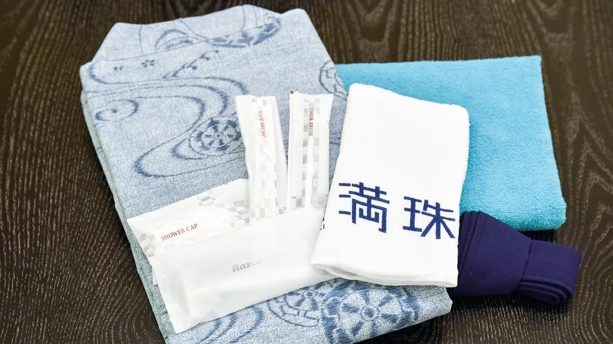 *【アメニティ】タオルや浴衣、歯ブラシセットはお部屋にご用意しております。