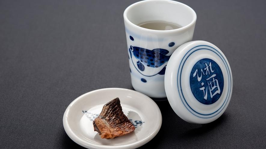 *【夕食一例:ヒレ酒】香ばしさと旨みが詰まった「ふくヒレ酒」!