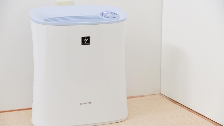 *【客室設備】全客室空気清浄機を完備しております。