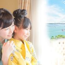 *全室オーシャンビュー!ゆったりと流れる関門海峡の景色をお楽しみください。