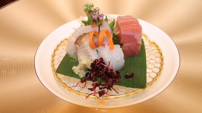【QUATTRO Premium Dinner】料理長おすすめ★ワンランク上のご夕食をお部屋で堪能〜