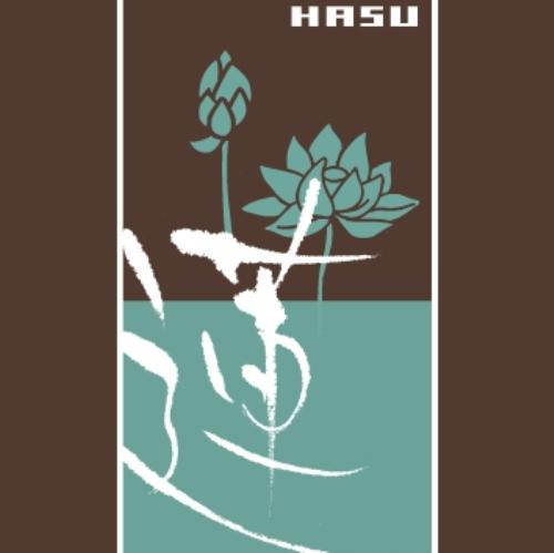 蓮 HASU