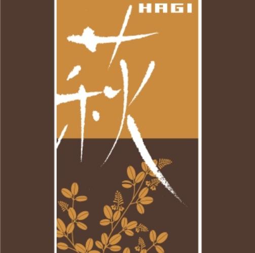 萩 HAGI