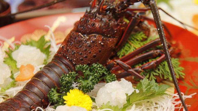 【個室食】伊勢海老お造り《アワビor知多牛》好みに合わせてチョイス!1泊2食付 名鉄海上観光船20%