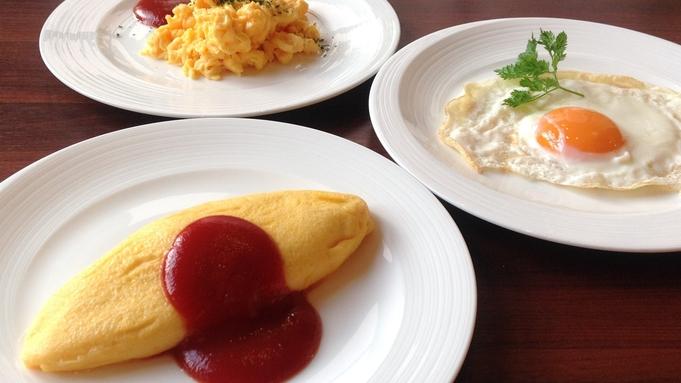 【夏秋旅セール】楽天スーパーポイント10%付与!朝食付きプラン