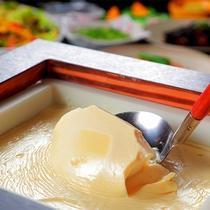 ◆汲み上げ豆腐◆