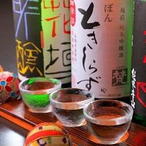 ◆日本酒飲み比べ◆