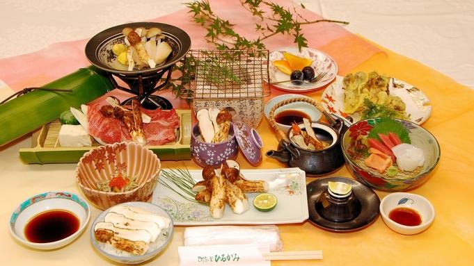 ◆松茸三昧フルコース◆秋の味覚!「土瓶蒸し」「焼き松茸」「松茸御飯」など松茸全7品で贅沢に<2食付>