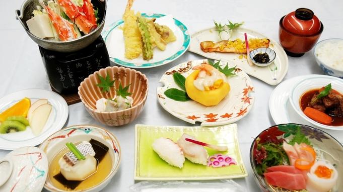 【お料理グレードアッププラン】◆とろとろ天然温泉×2食付◆いつもよりちょっぴり贅沢な旅を・・・