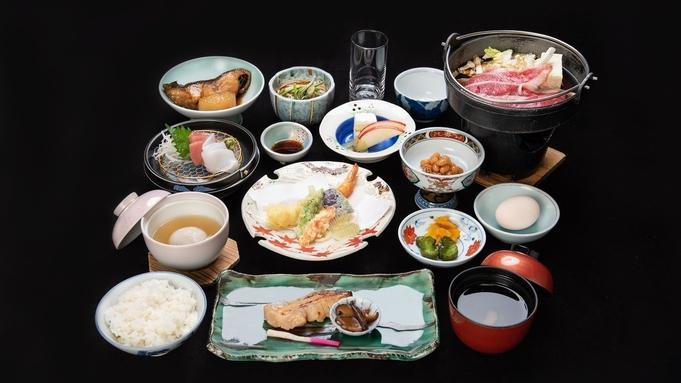 【秋冬旅セール】天然温泉&ハーブのお風呂と信州の会席料理を満喫(2食付)