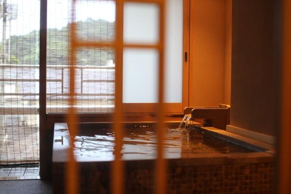 【通年基本】焼きたてお魚とほくほく湯豆腐♪ 24時間使い放題の貸切風呂『ことね』朝食付プラン♪