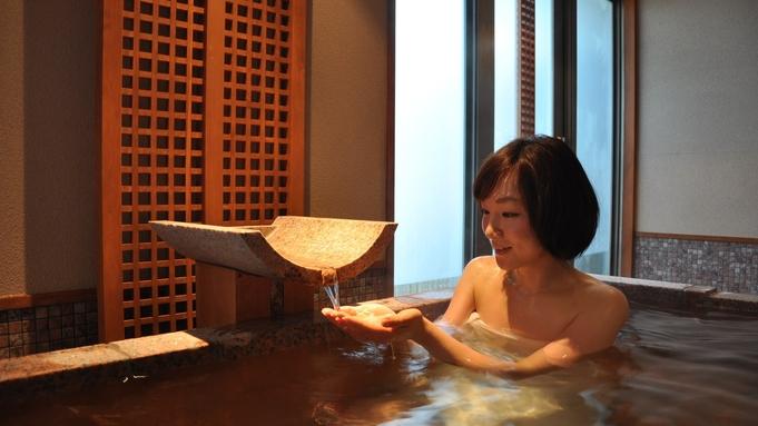 【楽天トラベルセール】【通年基本】焼きたてお魚とほくほく湯豆腐♪『ことね』朝食付プラン♪