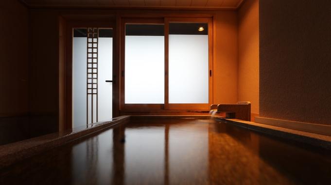 通年基本 四国を遊んでお風呂も 6つの貸切風呂使い放題 ことね素泊りプラン