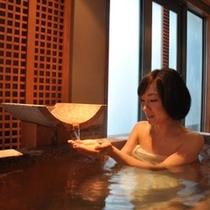 貸切風呂『碧の湯』