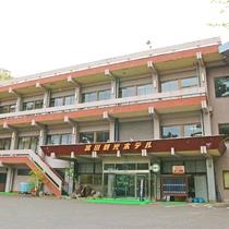 *外観/駒ケ岳ロープウェイへのバス乗り場まで徒歩約10分とアクセス便利