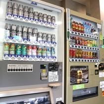 *館内/ソフトドリンク、アルコール類の自動販売機がございます。