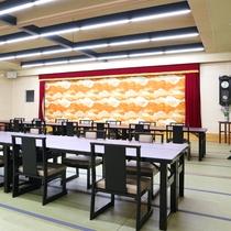 *お食事処/大広間でお食事をご用意いたします。