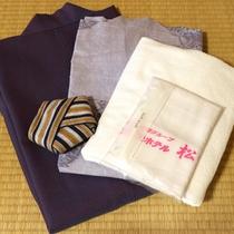 *お部屋のアメニティ/タオル・浴衣類などをご用意しております。