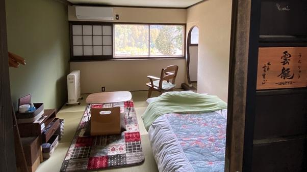 6畳和室のお部屋A